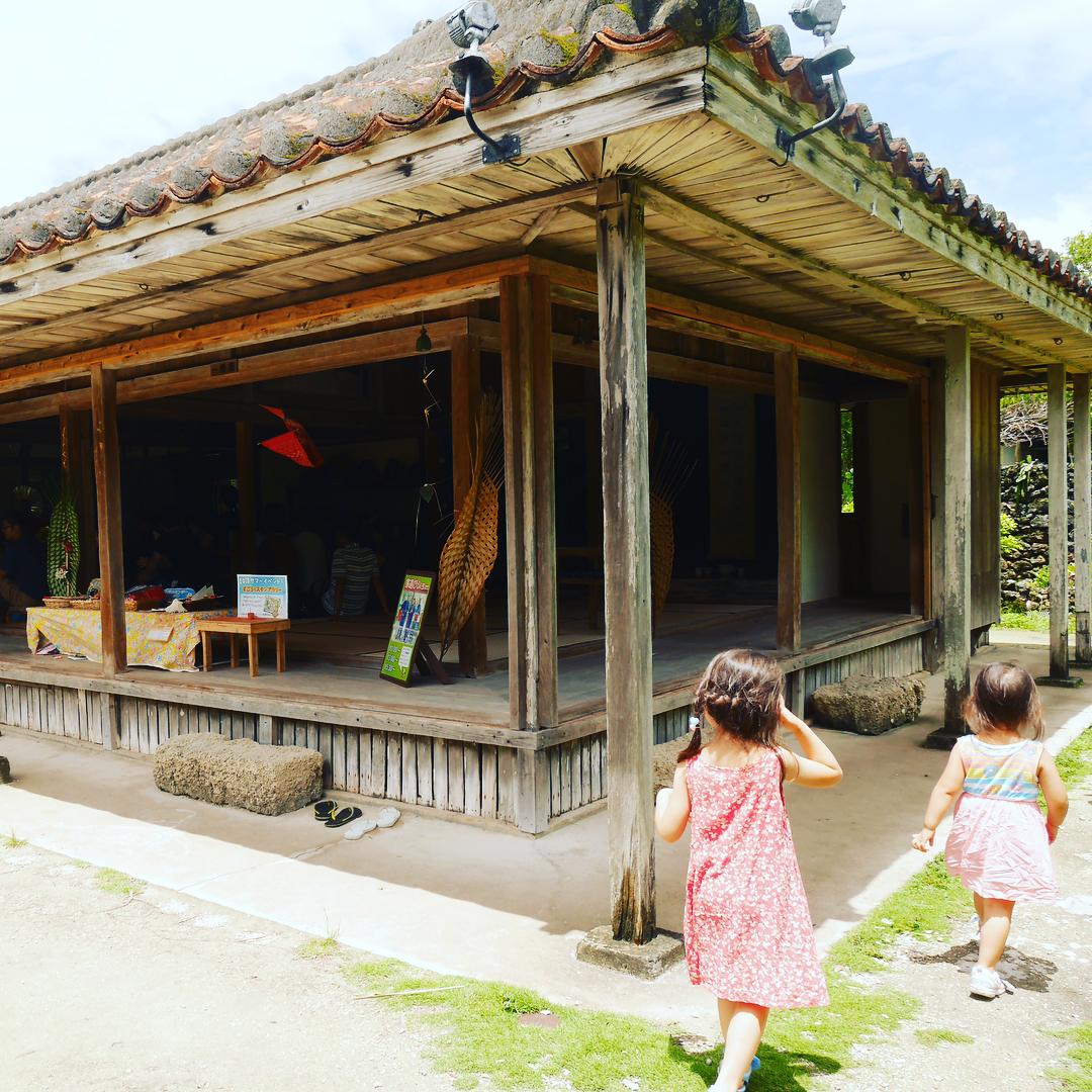 Làng Ishigaki Yaima, Đảo Ishigaki, quận Okinaw