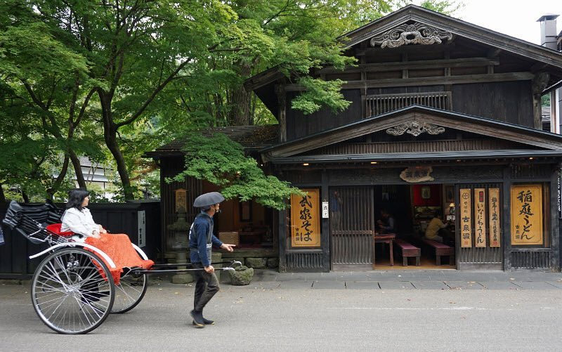 Làng Kakunodate Samurai, Akita, Nhật Bản