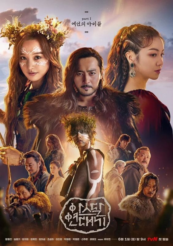 Arthdal Chronicles (Biên Niên Sử Arthdal – 2019)