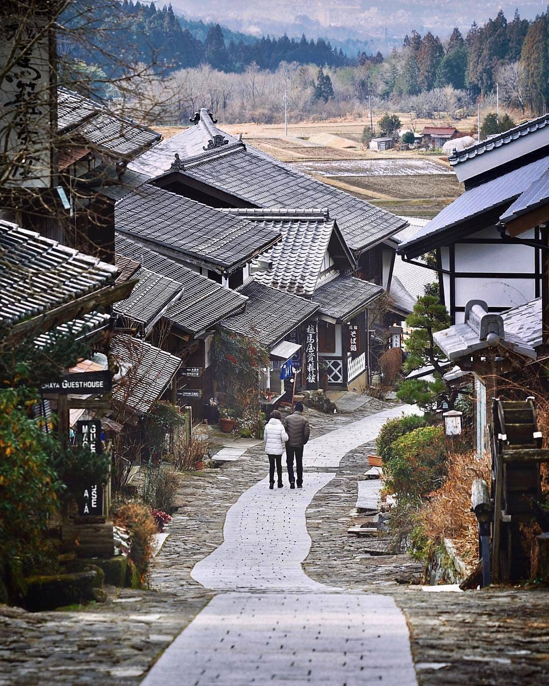 Magome, Juku, Gifu, Nhật Bản