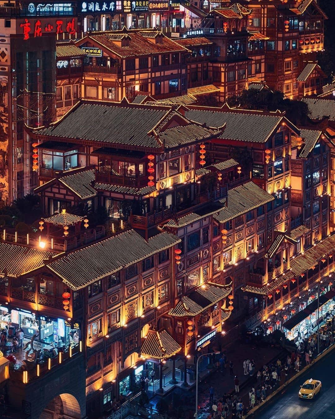 Hồng Ngạn Động (Hongyadong), Trùng Khánh (Chongqing), Trung Quốc