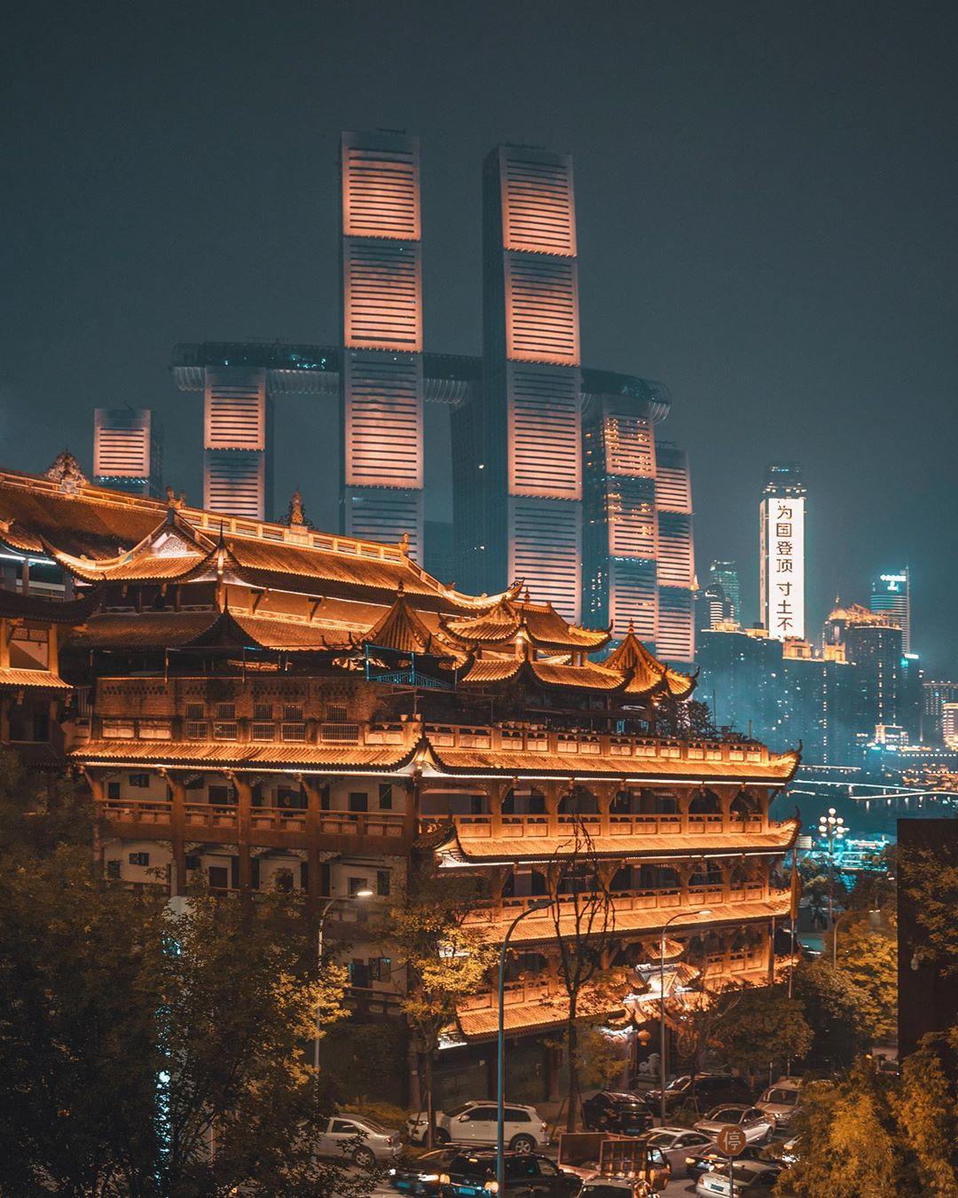 Trùng Khánh (Chongqing), Trung Quốc