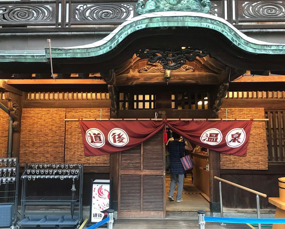 Dogo Onsen, tỉnh Ehime, Nhật Bản