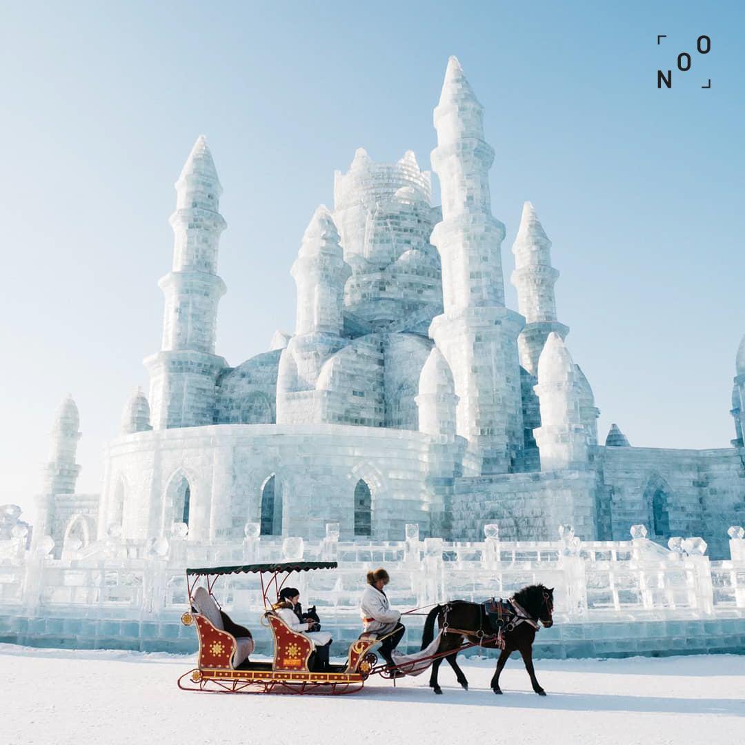 Cáp Nhĩ Tân (Harbin), tỉnh Hắc Long Giang (Heilongjiang), Trung Quốc