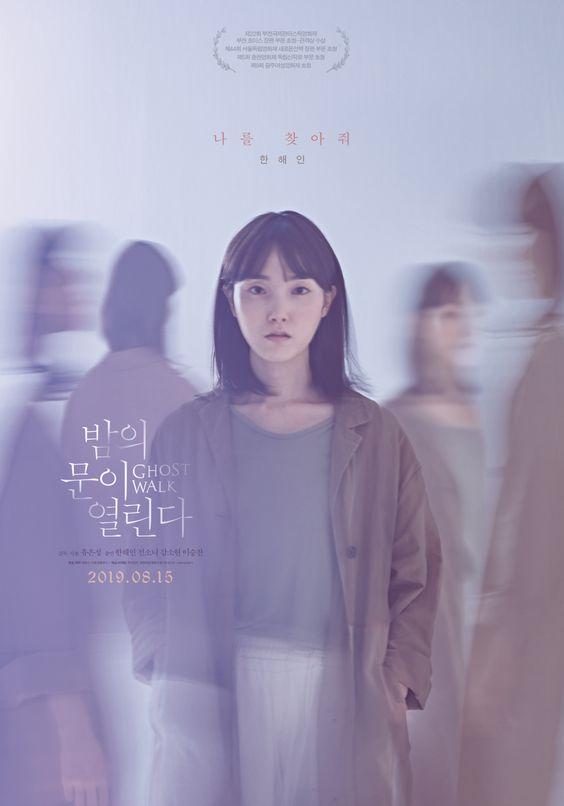 Ghost Walk (2019) – Sự vô cảm, lạnh lùng đến đáng sợ của con người trong xã hội hiện đại