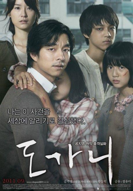Silenced (2011) – Tái dựng vụ án ấu dâm khiến dư luận Hàn Quốc phẫn nộ