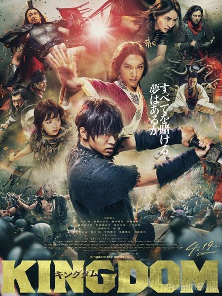 Review Phim Kingdom – Vương Giả Thiên Hạ