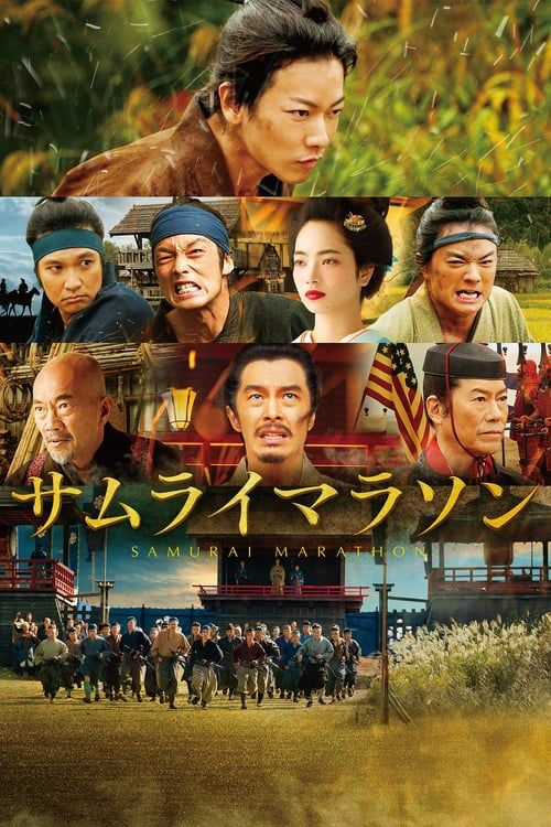 Review Phim Samurai Marathon - Sự chuyển mình của đất nước mặt trời mọc